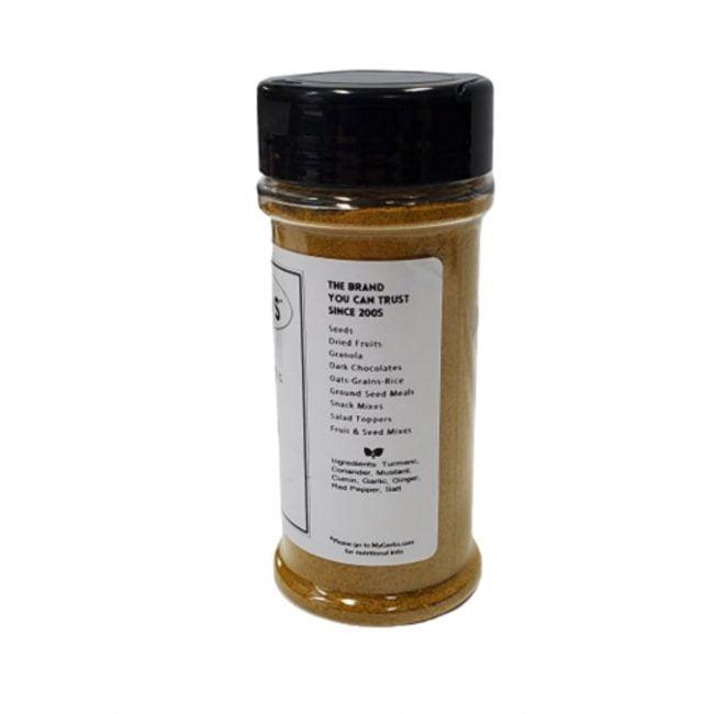 Curry Powder 3.25 oz. ingredients